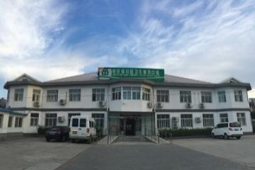 北京市门头沟区军庄镇社区卫生服务中心